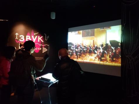 musicmuseum4